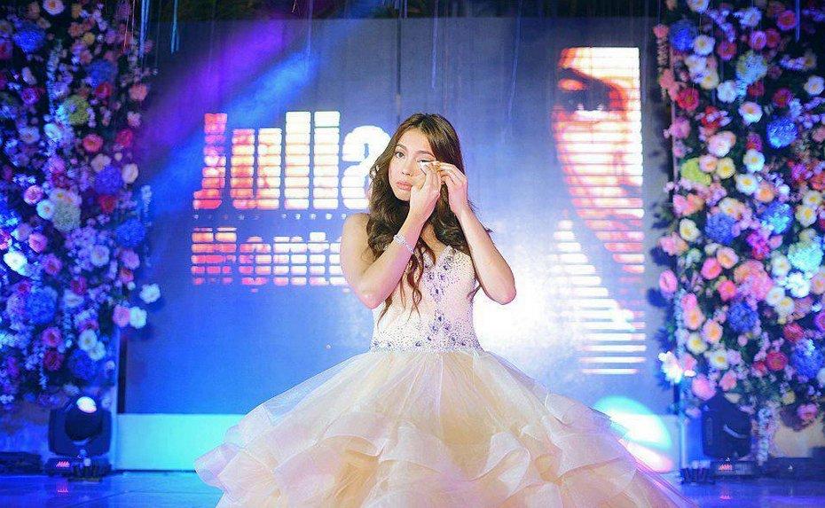 Julia Montes Debut